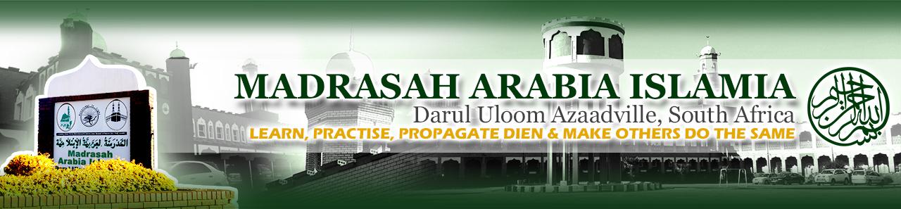 DUA | Darul Uloom Azaadville | Madrasah Arabia Islamia